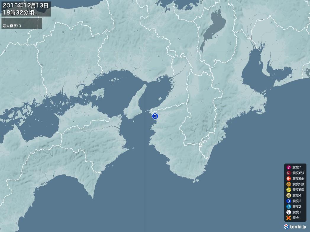 地震情報 2015年12月13日 18時32分頃発生 最大震度:3(拡大画像)