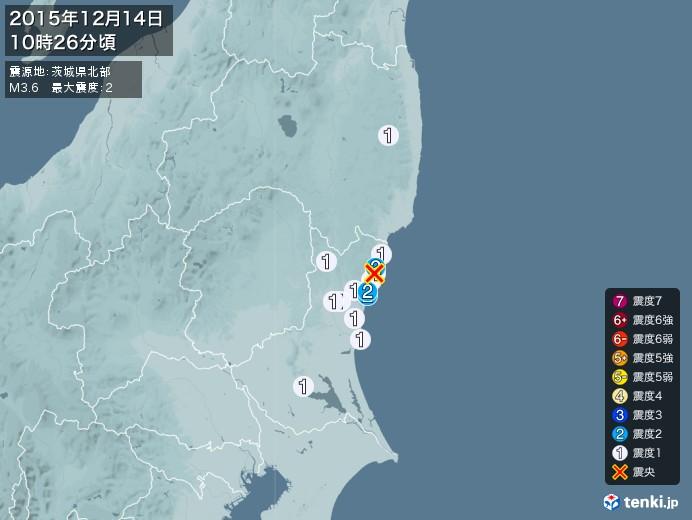 地震情報(2015年12月14日10時26分発生)