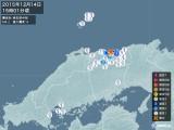 2015年12月14日15時01分頃発生した地震