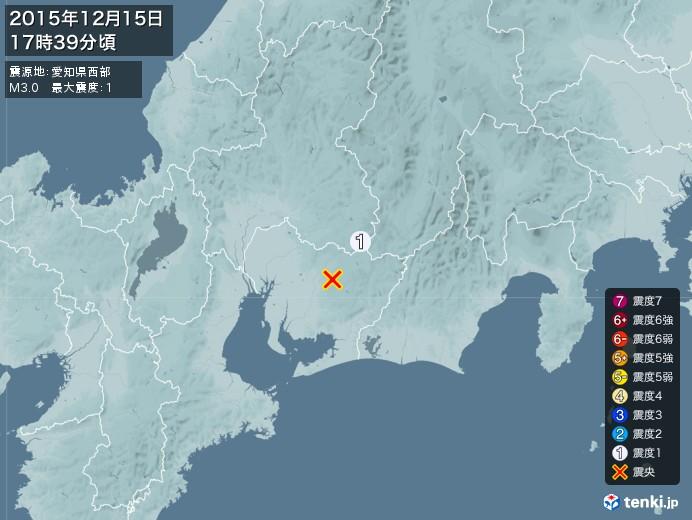 地震情報(2015年12月15日17時39分発生)