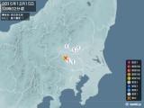 2015年12月15日18時02分頃発生した地震