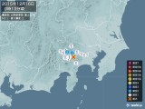 2015年12月16日00時13分頃発生した地震