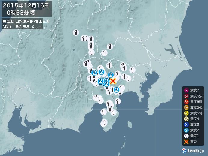 地震情報(2015年12月16日00時53分発生)