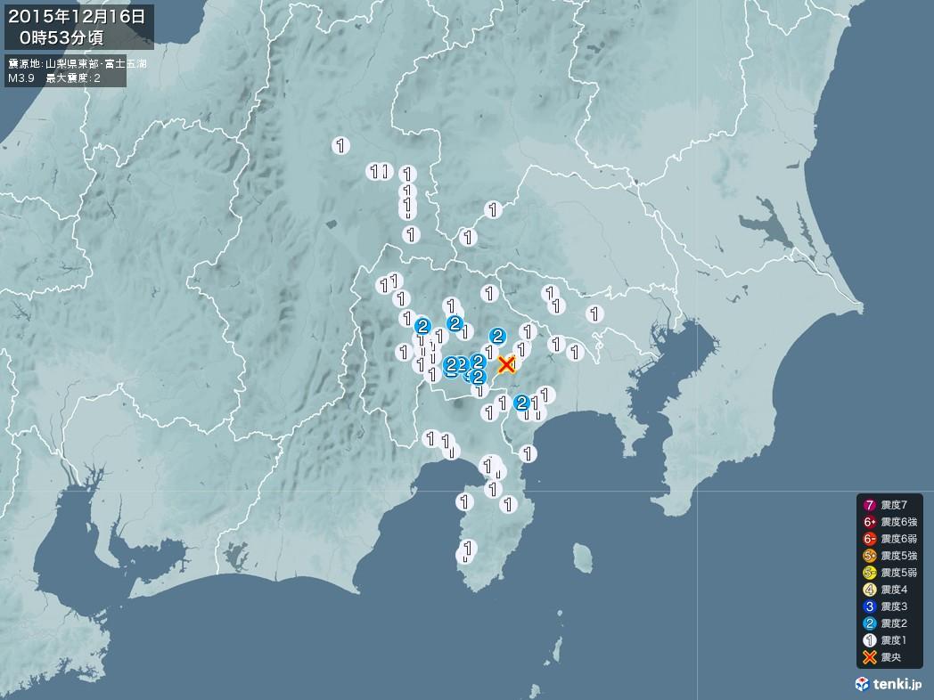 地震情報 2015年12月16日 00時53分頃発生 最大震度:2 震源地:山梨県東部・富士五湖(拡大画像)