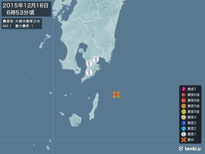 地震情報(2015年12月16日06時53分発生)