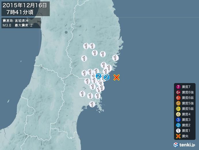 地震情報(2015年12月16日07時41分発生)