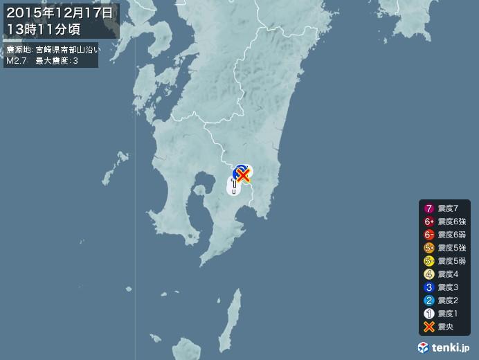地震情報(2015年12月17日13時11分発生)