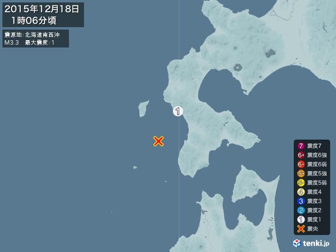 地震情報(2015年12月18日01時06分発生)