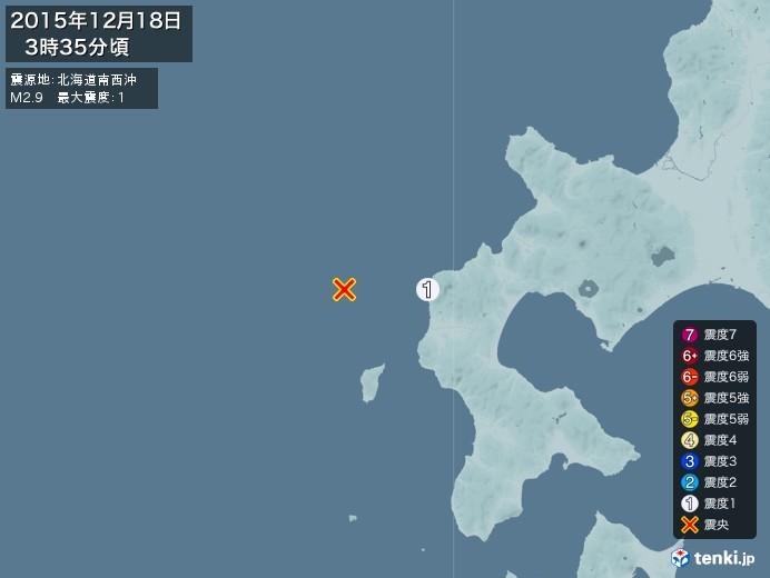 地震情報(2015年12月18日03時35分発生)