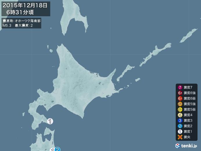 地震情報(2015年12月18日06時31分発生)