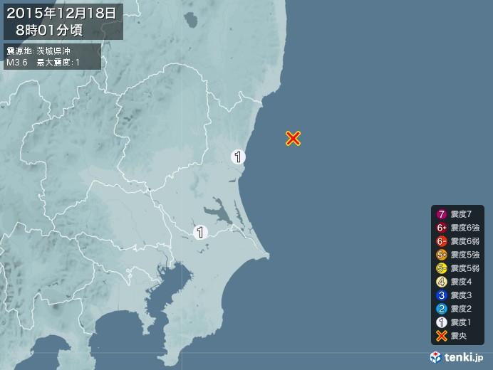 地震情報(2015年12月18日08時01分発生)