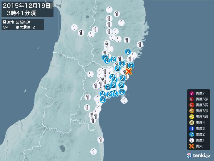 地震情報(2015年12月19日03時41分発生)