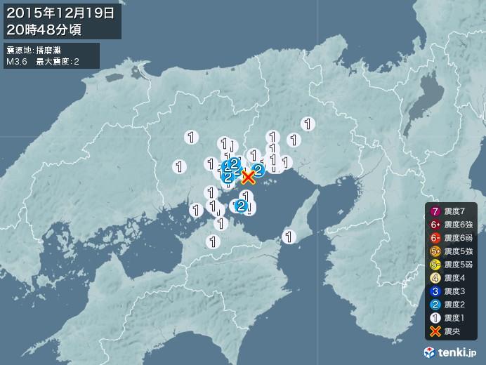 地震情報(2015年12月19日20時48分発生)