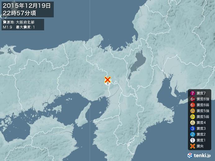 地震情報(2015年12月19日22時57分発生)