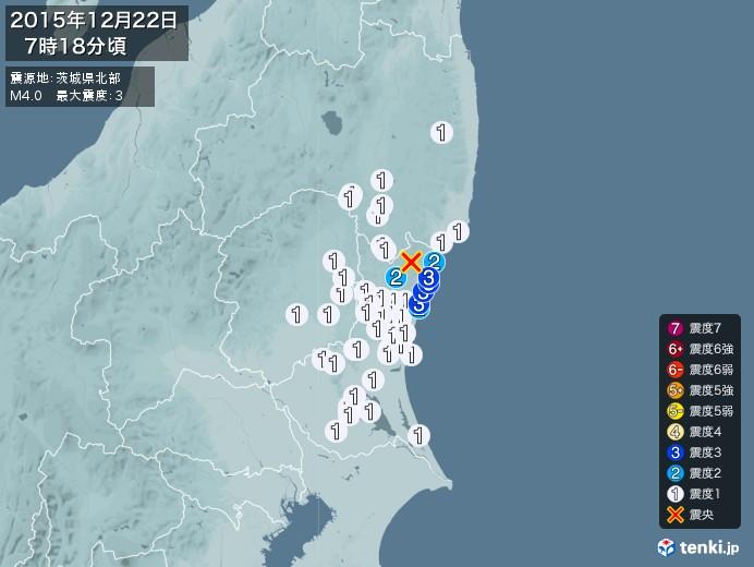 地震情報(2015年12月22日07時18分発生)