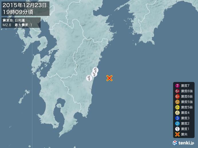 地震情報(2015年12月23日19時09分発生)