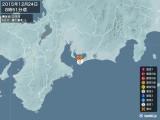 2015年12月24日08時51分頃発生した地震
