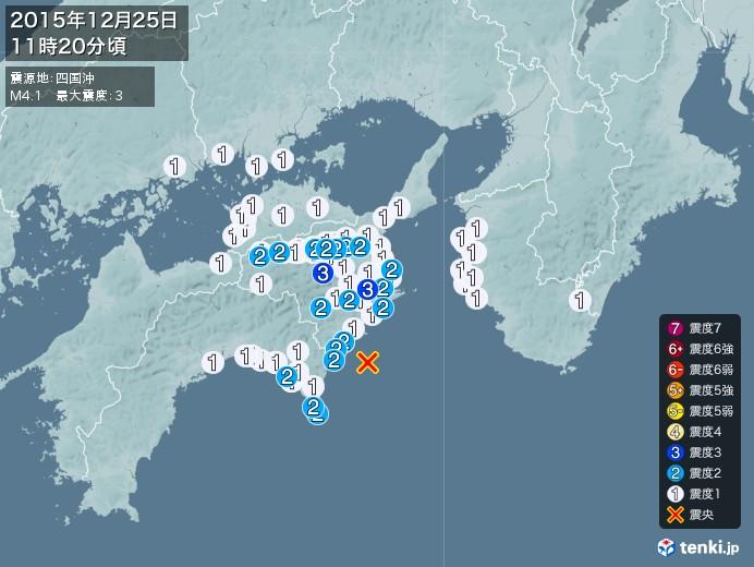 地震情報(2015年12月25日11時20分発生)