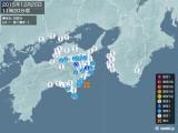 2015年12月25日11時20分頃発生した地震