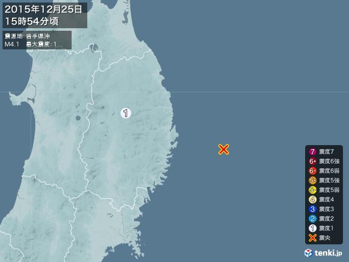 地震情報(2015年12月25日15時54分発生)