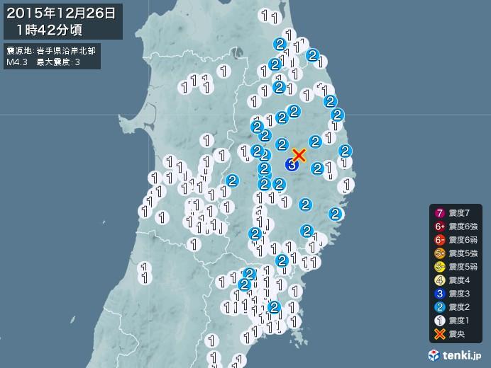 地震情報(2015年12月26日01時42分発生)