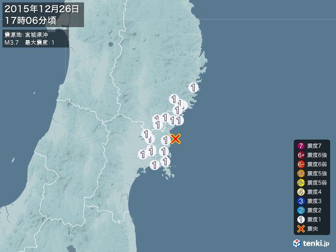 地震情報(2015年12月26日17時06分発生)