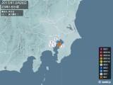 2015年12月26日23時18分頃発生した地震