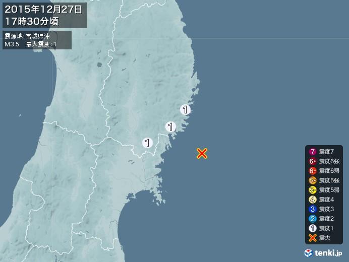 地震情報(2015年12月27日17時30分発生)
