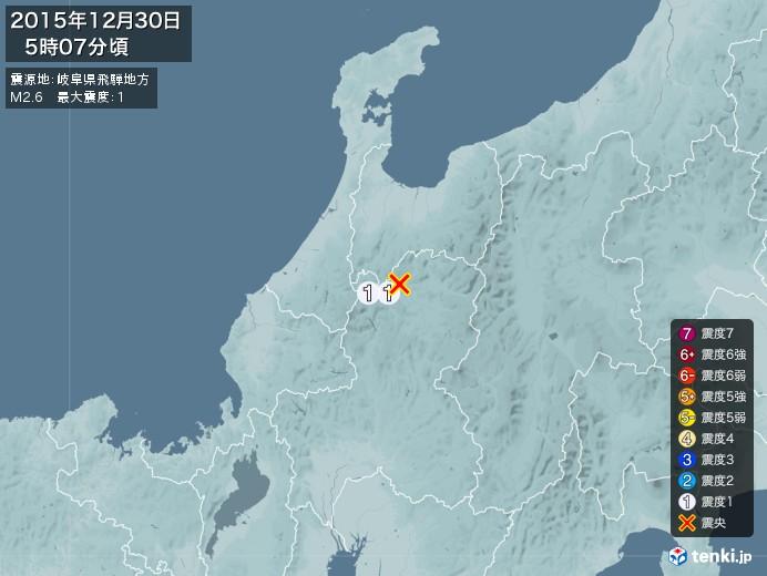 地震情報(2015年12月30日05時07分発生)