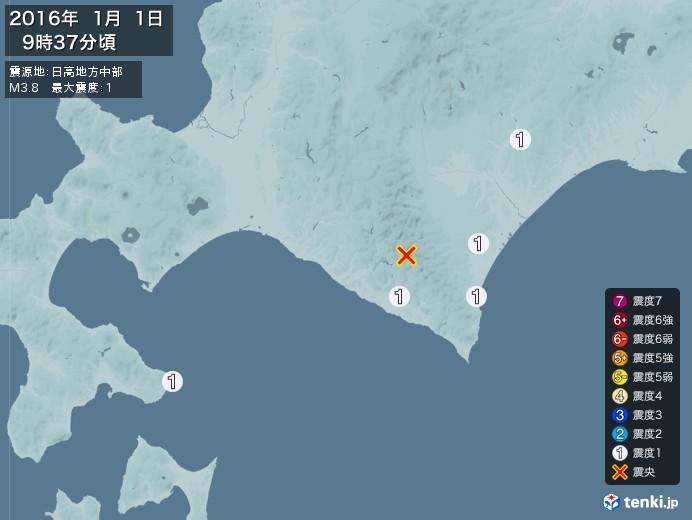 地震情報(2016年01月01日09時37分発生)