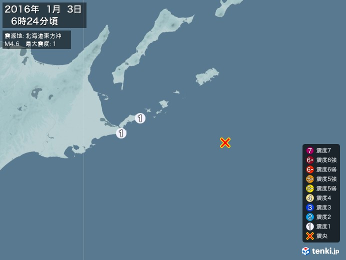 地震情報(2016年01月03日06時24分発生)