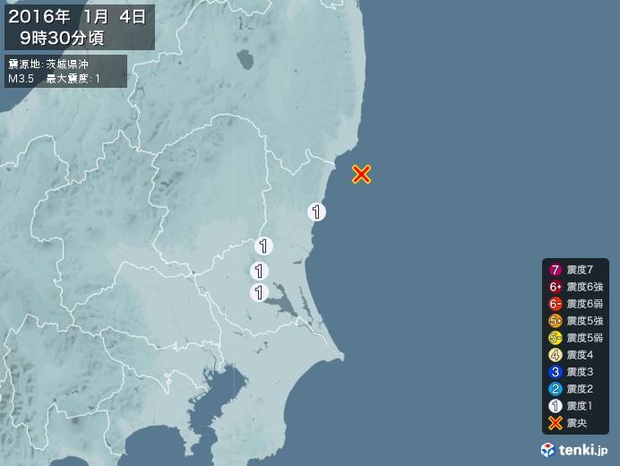 地震情報(2016年01月04日09時30分発生)