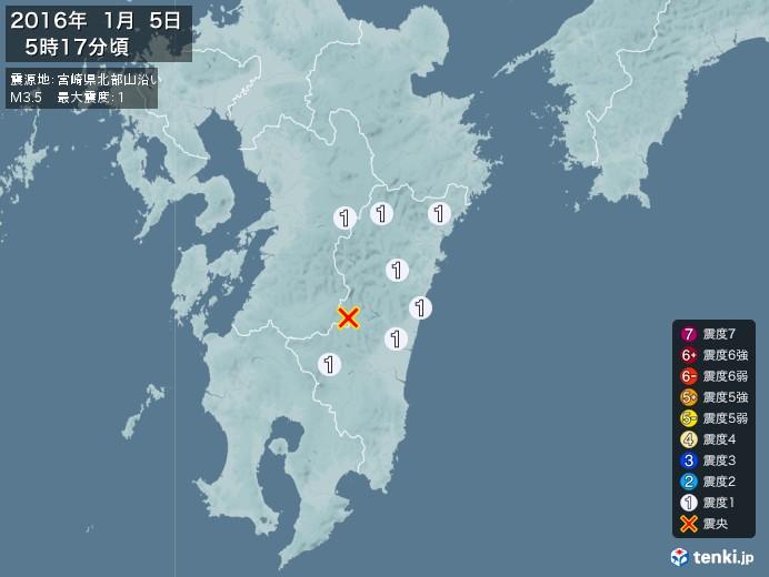 地震情報(2016年01月05日05時17分発生)