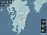 2016年01月05日05時17分頃発生した地震