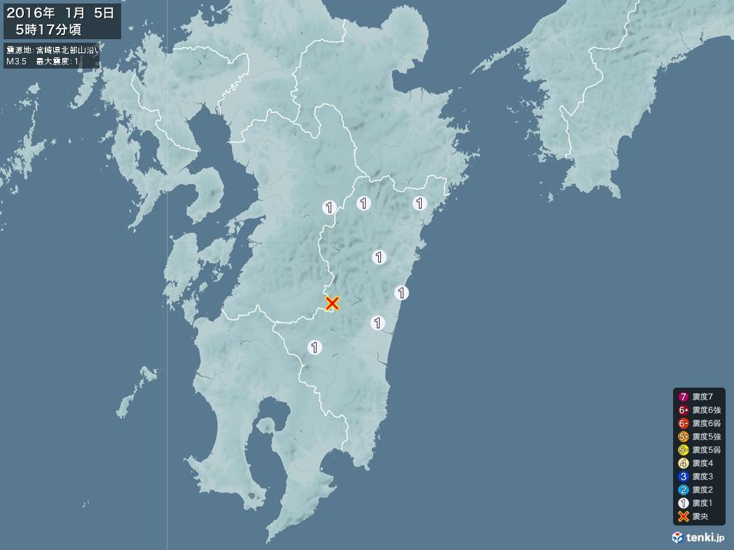 地震情報 2016年01月05日 05時17分頃発生 最大震度:1 震源地:宮崎県北部山沿い(拡大画像)