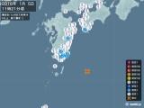 2016年01月05日11時21分頃発生した地震
