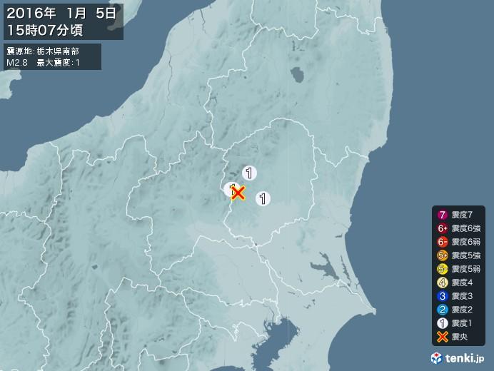 地震情報(2016年01月05日15時07分発生)