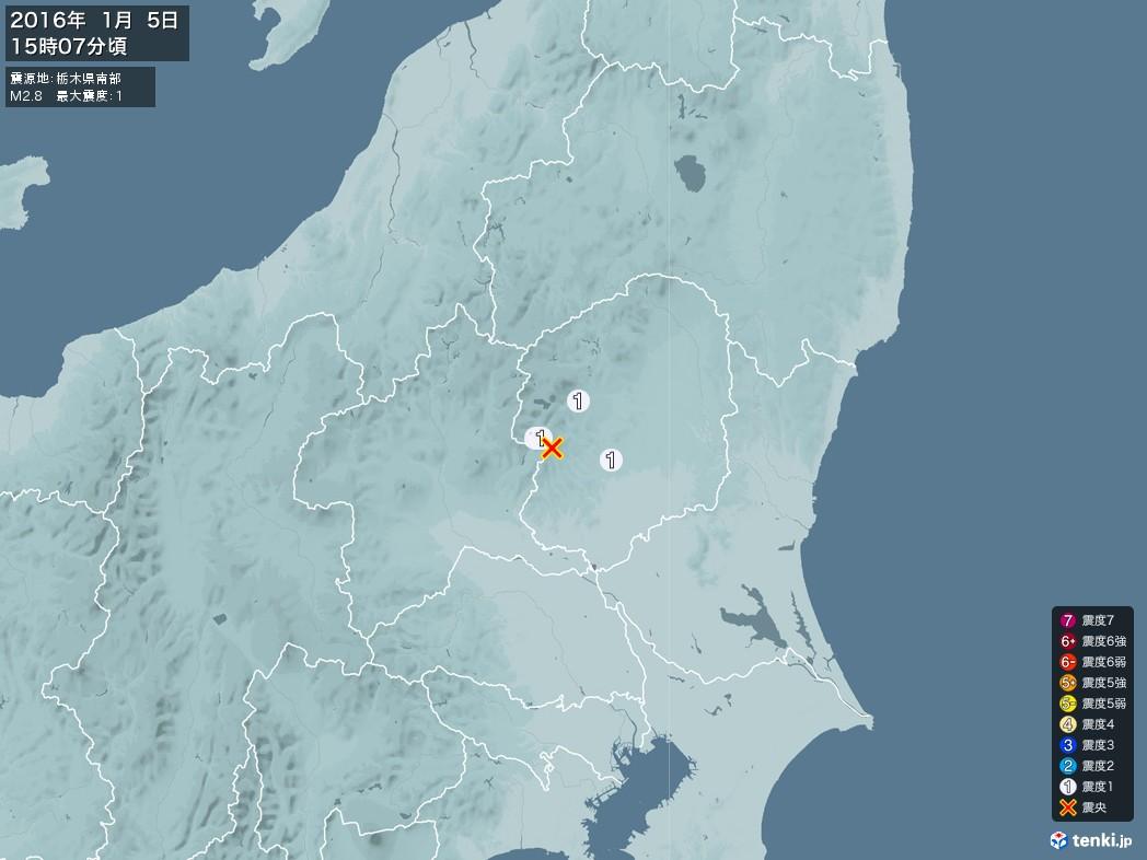地震情報 2016年01月05日 15時07分頃発生 最大震度:1 震源地:栃木県南部(拡大画像)