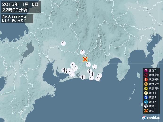 地震情報(2016年01月06日22時09分発生)