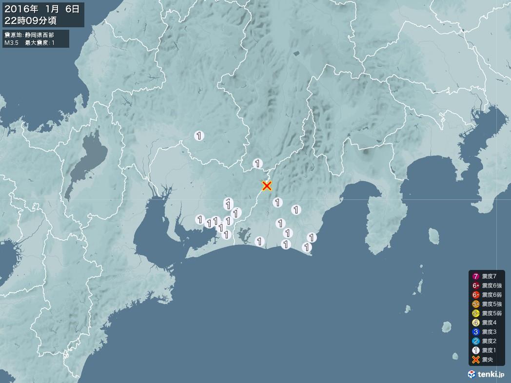 地震情報 2016年01月06日 22時09分頃発生 最大震度:1 震源地:静岡県西部(拡大画像)