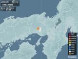 2016年01月07日00時02分頃発生した地震