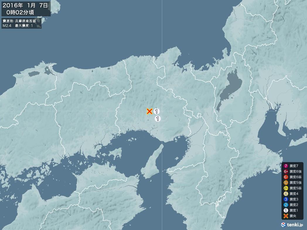 地震情報 2016年01月07日 00時02分頃発生 最大震度:1 震源地:兵庫県南西部(拡大画像)