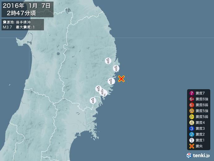 地震情報(2016年01月07日02時47分発生)