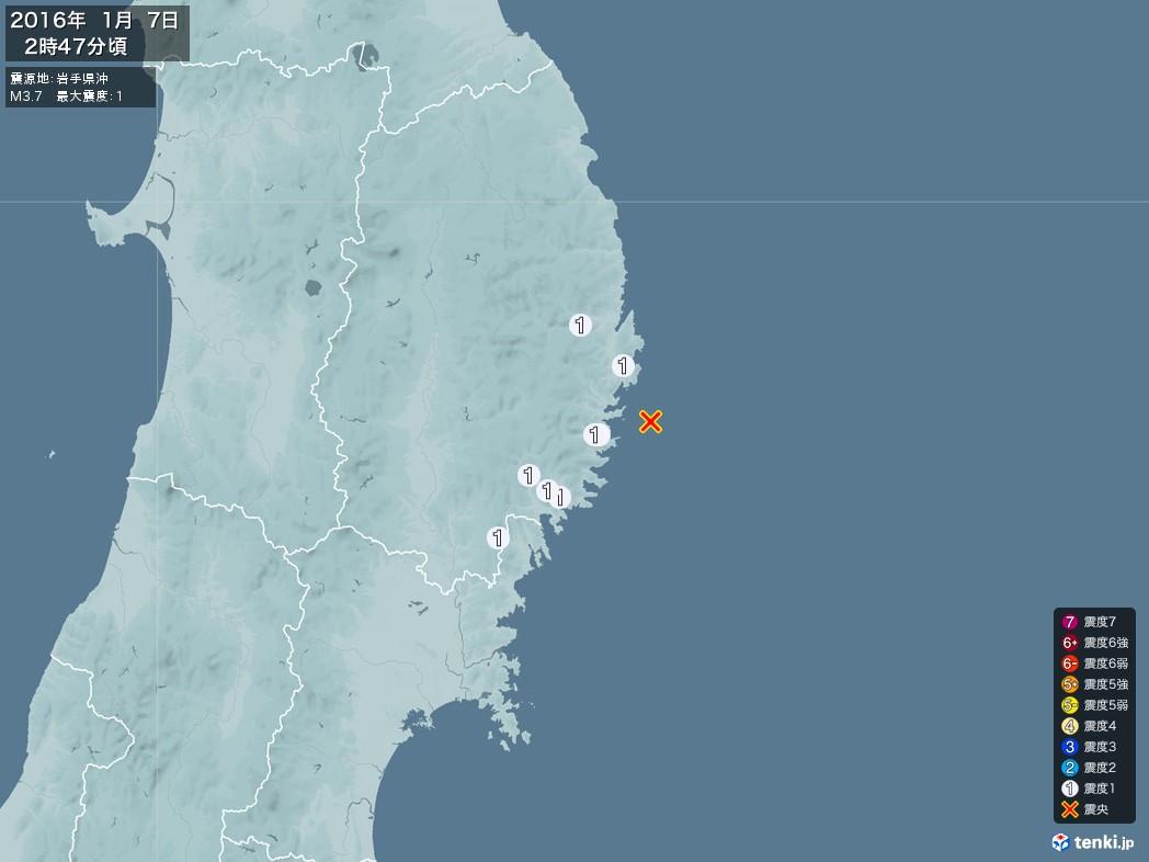地震情報 2016年01月07日 02時47分頃発生 最大震度:1 震源地:岩手県沖(拡大画像)