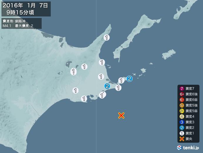 地震情報(2016年01月07日09時15分発生)