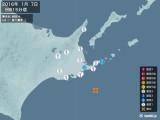 2016年01月07日09時15分頃発生した地震