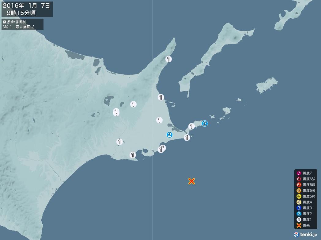 地震情報 2016年01月07日 09時15分頃発生 最大震度:2 震源地:釧路沖(拡大画像)