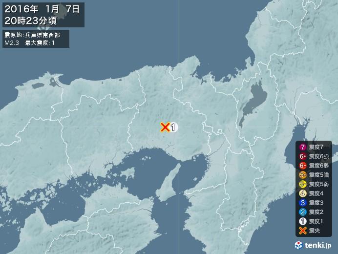 地震情報(2016年01月07日20時23分発生)