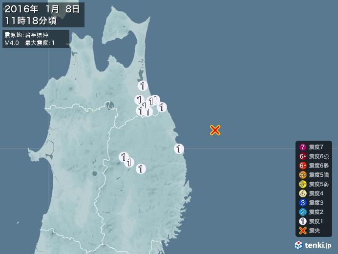 地震情報(2016年01月08日11時18分発生)