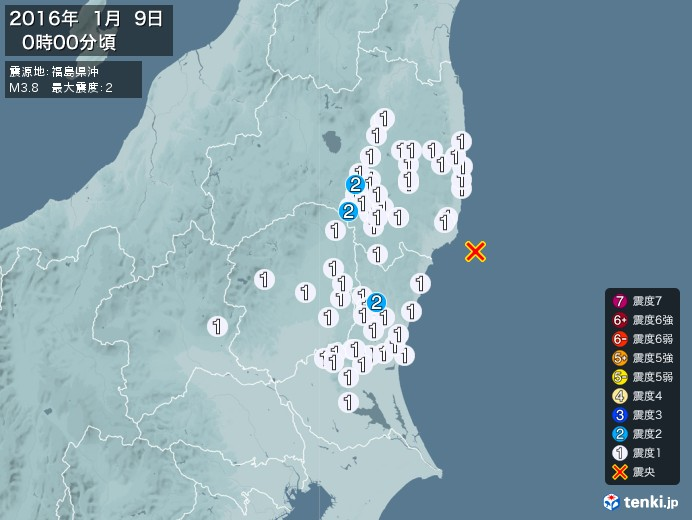 地震情報(2016年01月09日00時00分発生)